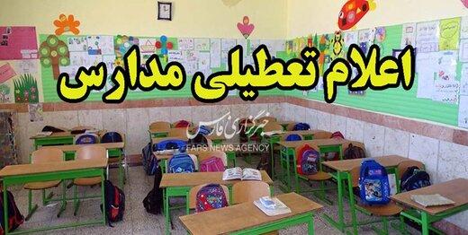 احتمال تعطیلی مدارس تهران در دوشنبه